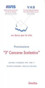 1996 - 3° Concorso scolastico