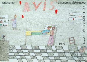 2° Concorso Scolastico - 1995